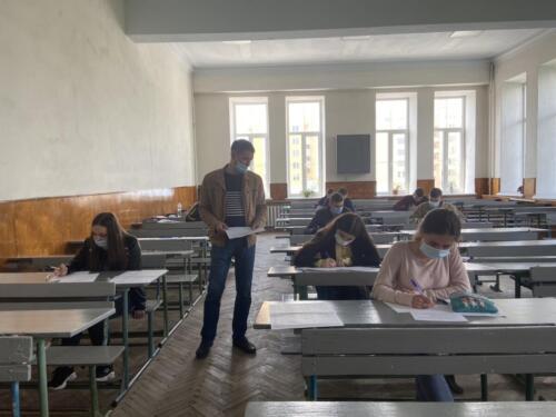 Всеукраїнської олімпіади К-ПНУ імені Івана Огієнка з математики - 2021