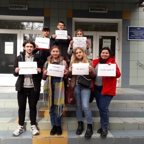 Міжнародний день академічної доброчесності