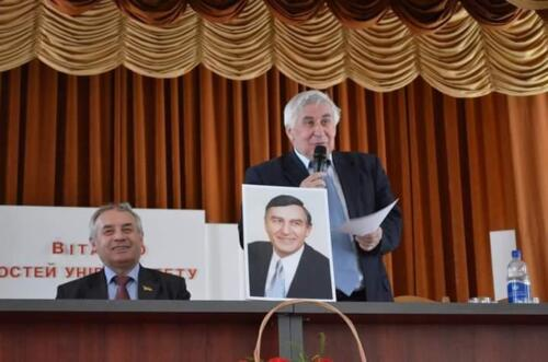 Міжнародна конференція, присвячена пам'яті О.І. Степанця - 2012